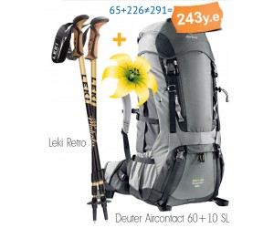 Рюкзак Deuter Aircontact 60 + 10 SL + Leki Retro фото, купить, киев, запорожье