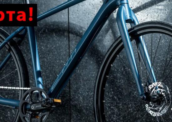 CTM bikes -19% до 8 марта!