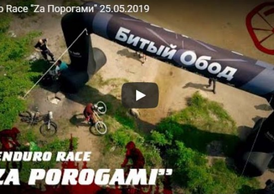 Enduro Race Za Porogami