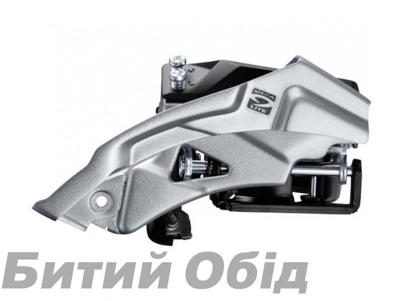 Перемикач передній FD-M2000 ALTUS 3X9, Shimano FD-M2000 (44/48 зуб) (OEM)
