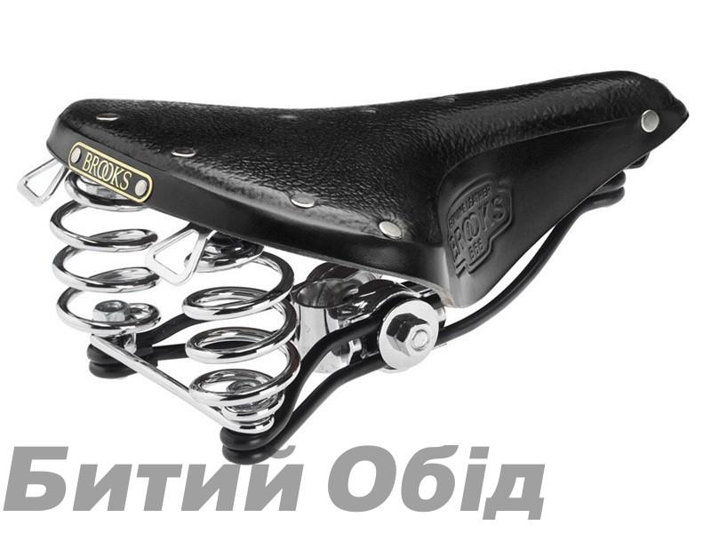 Седло BROOKS B66 фото, купить, киев, запорожье