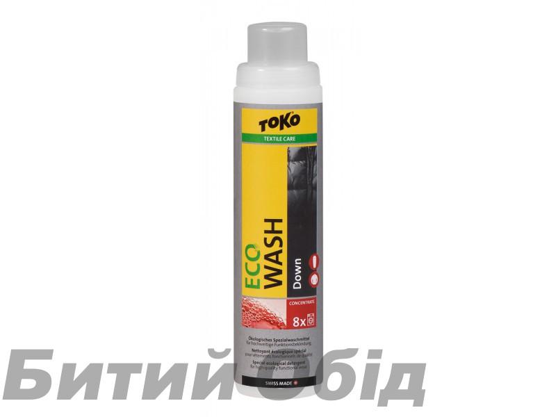 Средство для стирки TOKO Eco Down Wash 250ml фото, купить, киев, запорожье