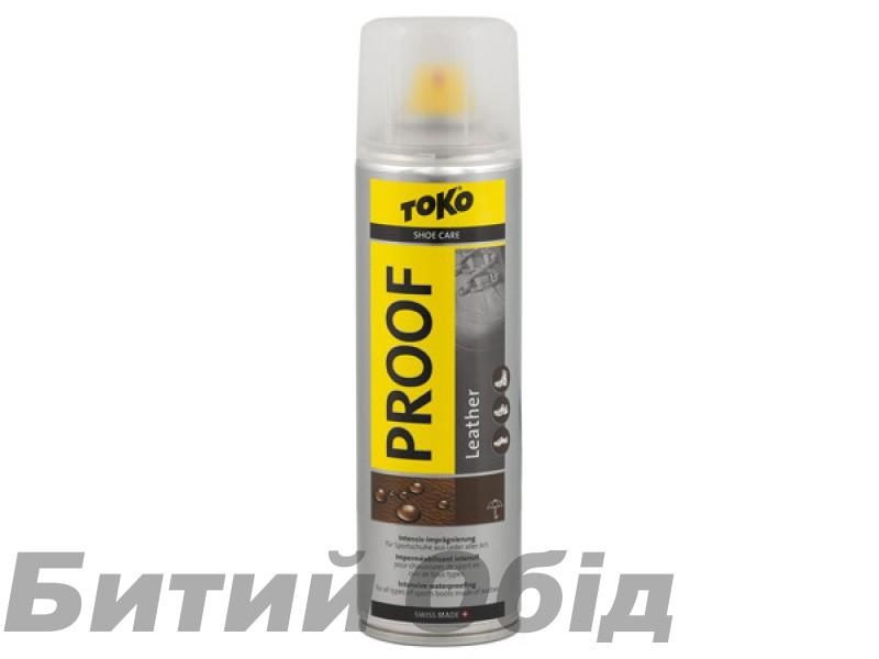Пропитка TOKO Leather Proof 250ml фото, купить, киев, запорожье