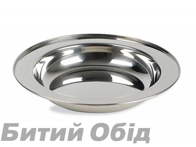 Миска суповая Tatonka Soup Plate фото, купить, киев, запорожье