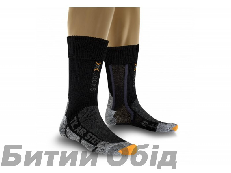 Термоноски мужские X-Socks Trekking Airstep