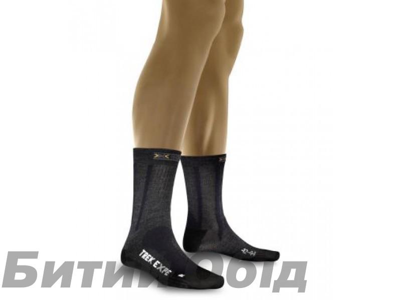 Термоноски мужские X-Socks Trekking Expedition Short