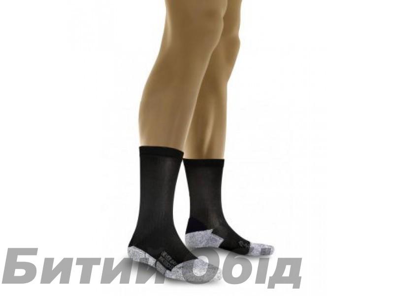 Термоноски мужские X-Socks Silver Day