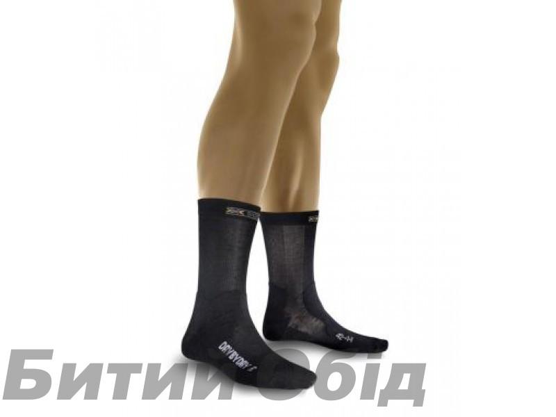 Термоноски мужские X-Socks Day By Day