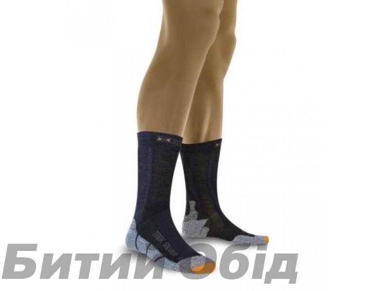 Термоноски мужские X-Socks Trekking Silver