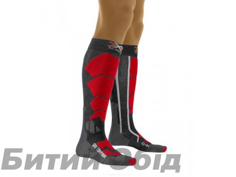 Термоноски мужские X-Socks Ski Control