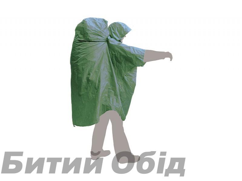 Накидка Terra Incognita PonchoBag фото, купить, киев, запорожье