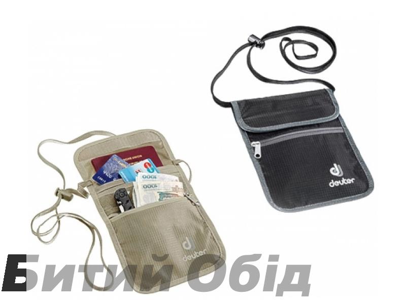 Кошелек Deuter Security Wallet II