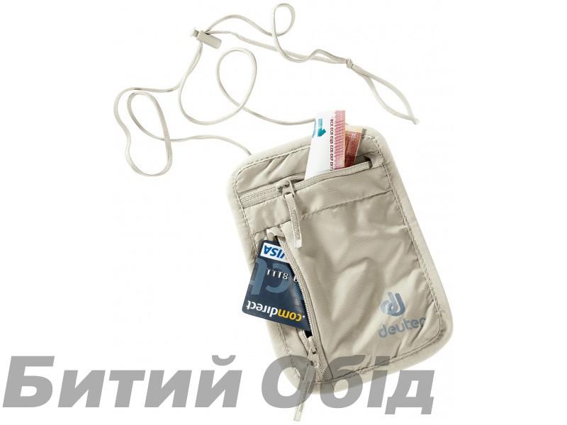 Кошелек Deuter Security Wallet I фото, купить, киев, запорожье