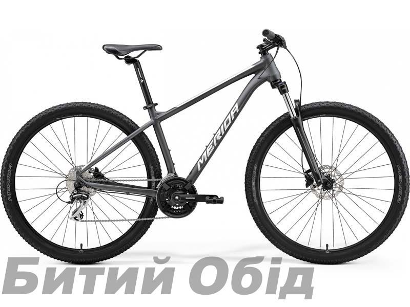 Велосипед MERIDA BIG.NINE 20 MATT ANTHRACITE(SILVER) 2021 год
