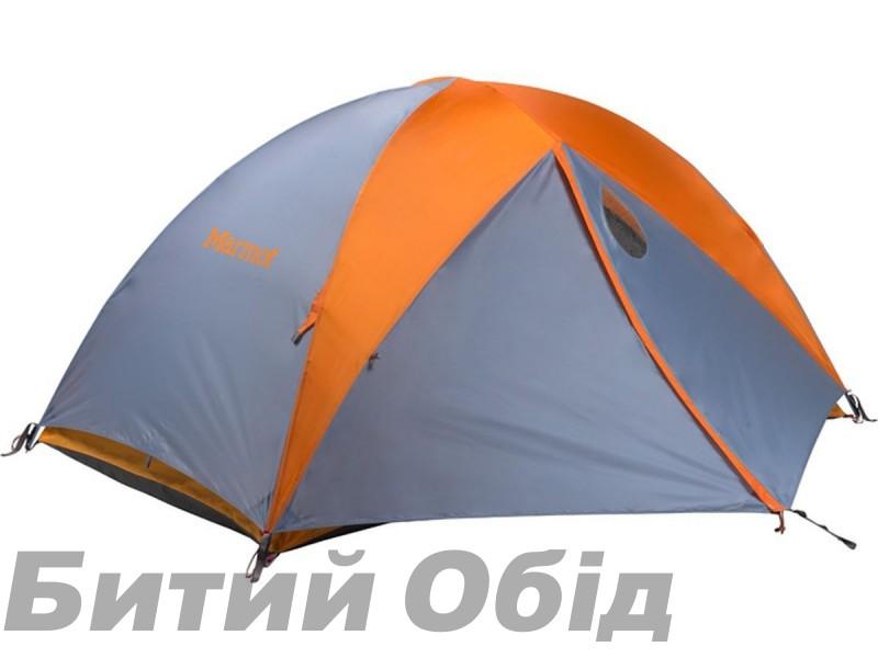 Палатка Marmot Limelight 2P фото, купить, киев, запорожье