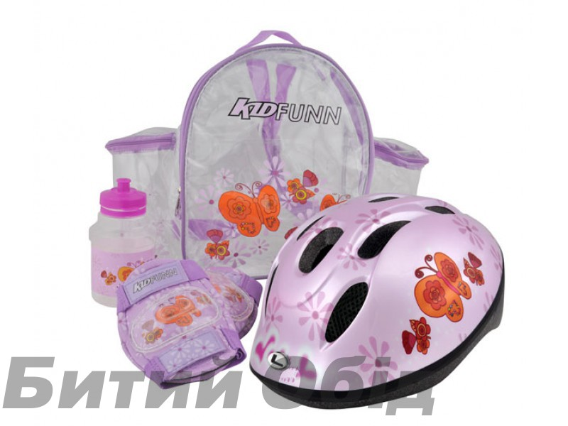 Набор детский Longus KID FUNN 2.0 розовый