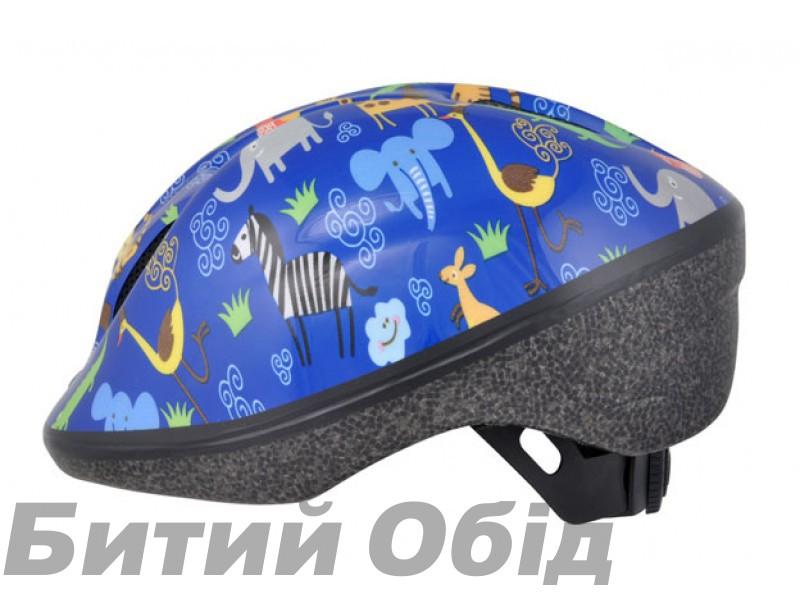 Шлем детский FUNN 2.0 синий Animals