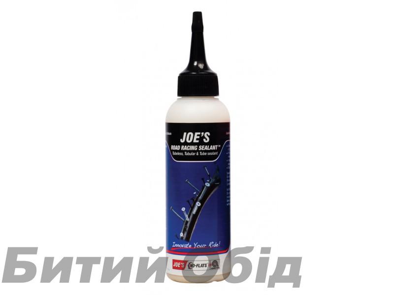 Антипрокольный вело герметик JOES ROAD RACERS SEALANT 125 ml фото, купить, киев, запорожье