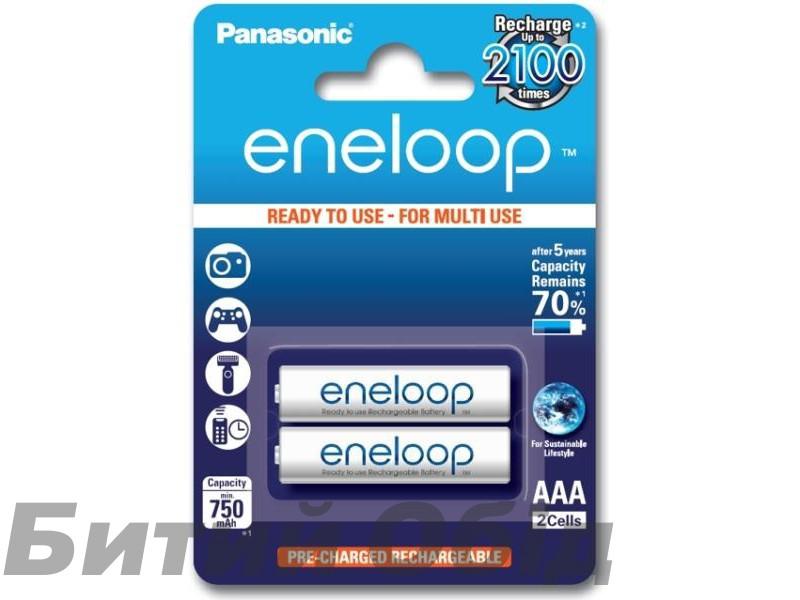 Аккумулятор Panasonic Eneloop AAA 750 2BP mAh NI-MH