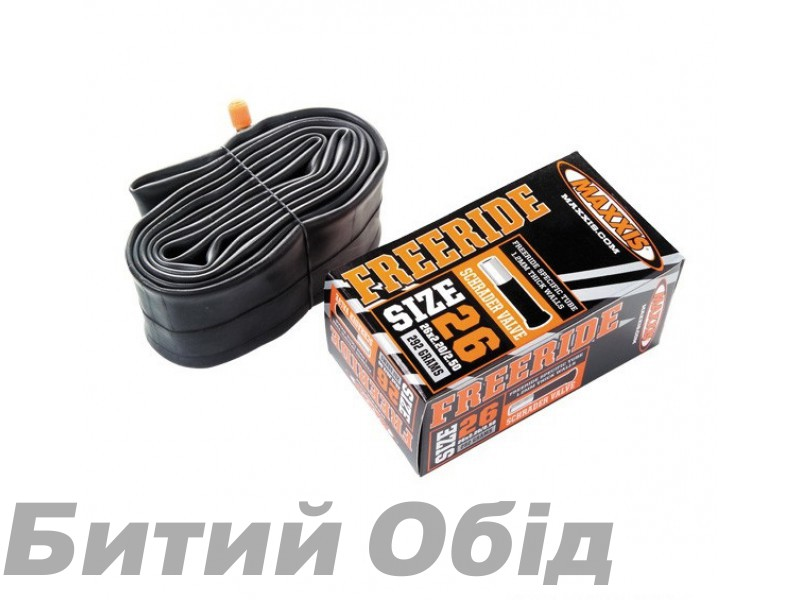 Камера Maxxis Freeride 26x2.20-2.50 (auto) фото, купить, киев, запорожье