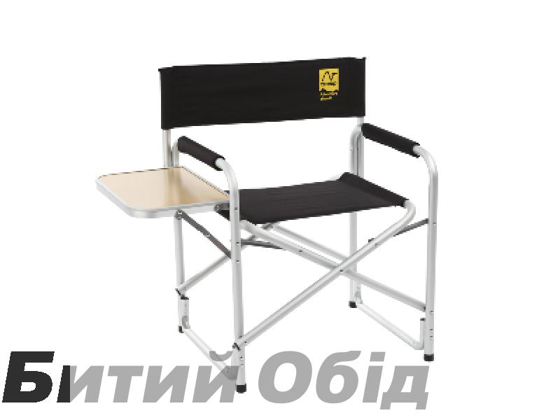 Стул с откидным столиком Tramp TRF-002 фото, купить, киев, запорожье