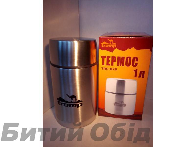 Термос 1Л Tramp TRC-079 с широким горлышком фото, купить, киев, запорожье