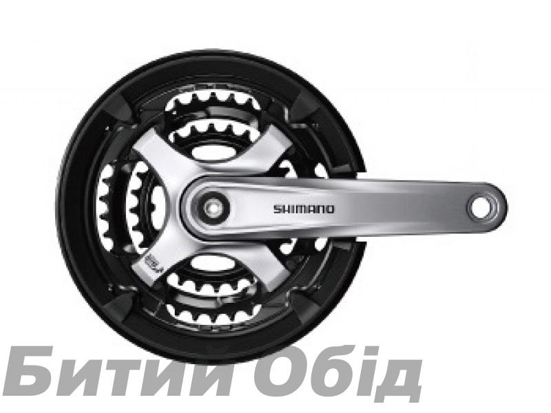 Шатуны Shimano FC-TY701 170мм, 48X38X28 серые, с защитой