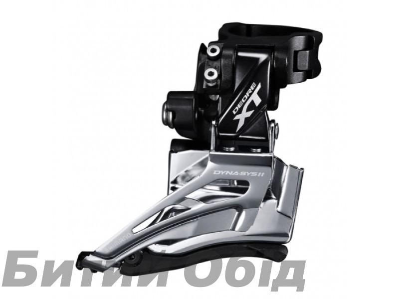 Переключатель передний Shimano FD-M8025-H DEORE XT, 2X11 HIGH CLAMP, DOWN-SWING