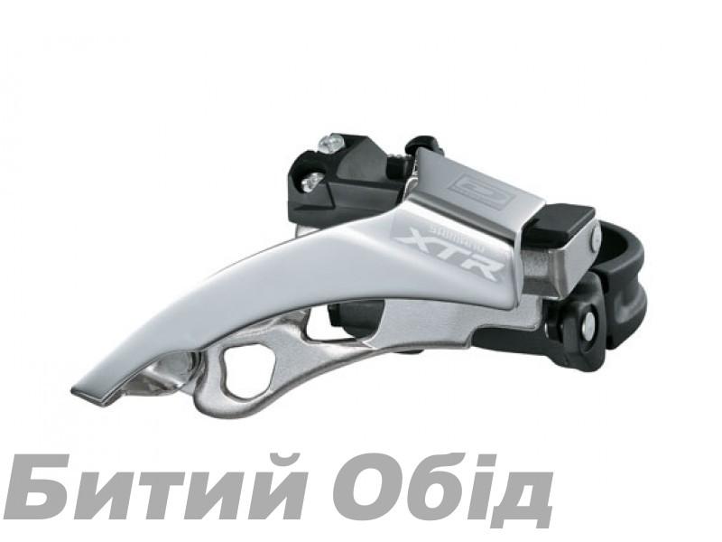 Переключатель передний Shimano FD-M980 XTR 3Х10, Top-Swing фото, купить, киев, запорожье