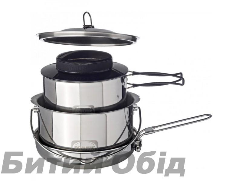 Набор посуды Primus Gourmet de Luxe фото, купить, киев, запорожье