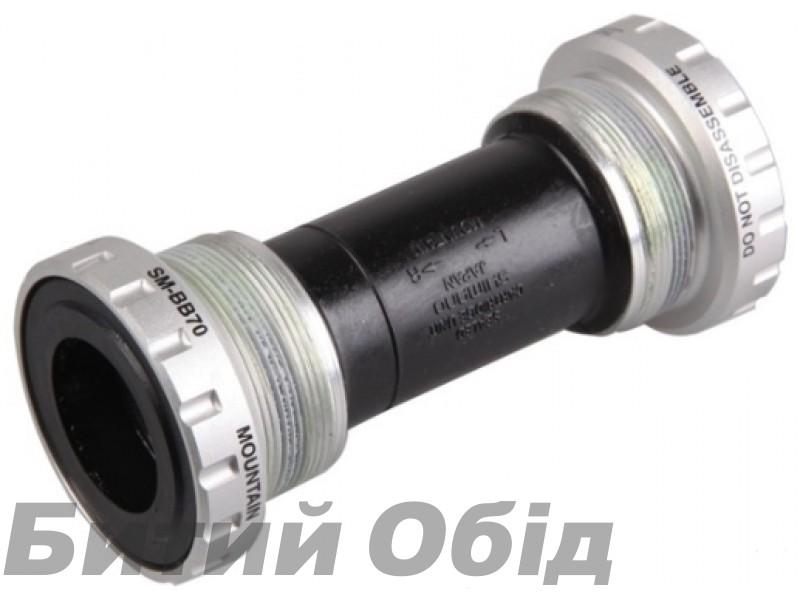 Компоненты каретки Shimano SM-BB70B шатунов FC-M780/770/670, BSA