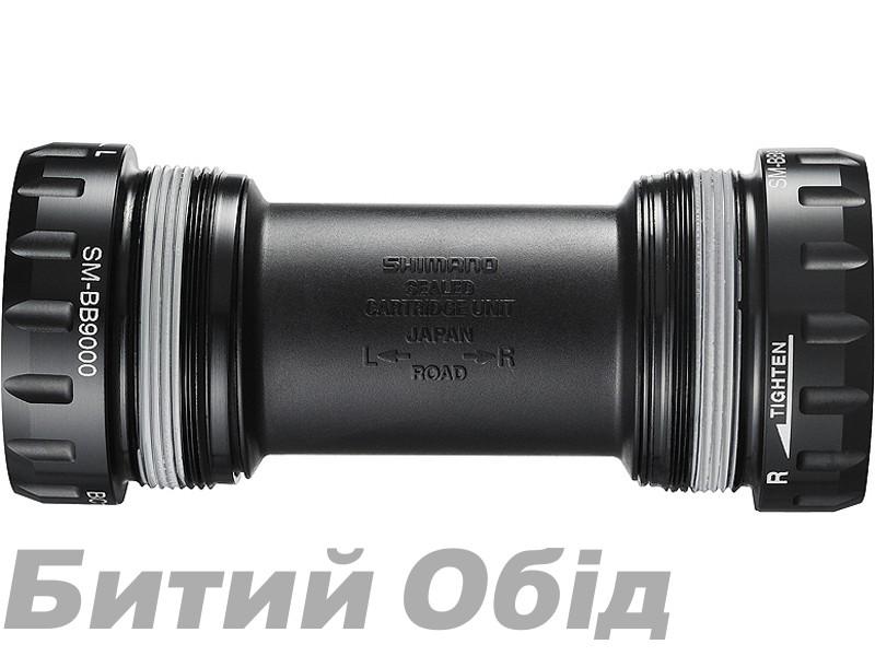 Компоненты каретки шоссе Shimano SM-BB9000B DURA-ACE, BSA