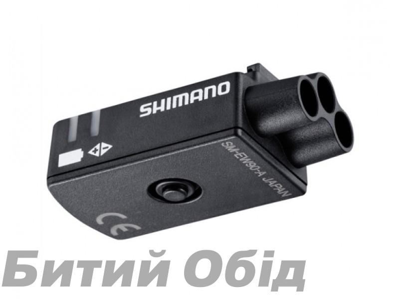 Порт Shimano SM-EW90A для Di2 фото, купить, киев, запорожье