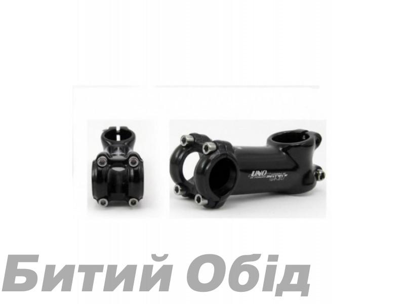 Вынос UNO AS-021 31,8мм, 100 мм