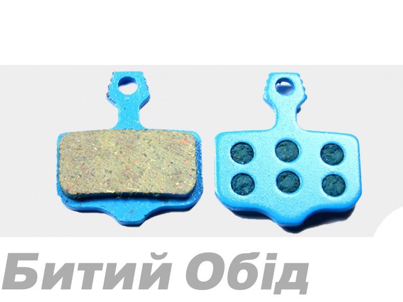 Тормозные колодки дисковые Sheng-An Avid Elixir BP-037