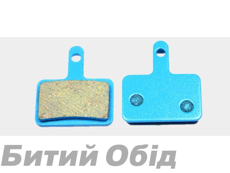 Тормозные колодки дисковые Sheng-An Shimano Deore/Tektro BP-038 фото, купить, киев, запорожье