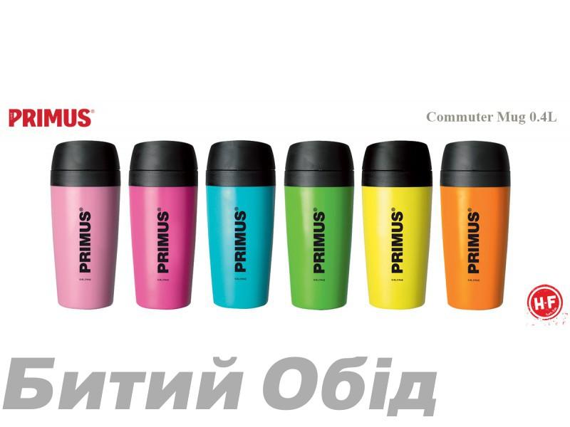 Термокружка Primus Commuter Mug 0.4 l фото, купить, киев, запорожье