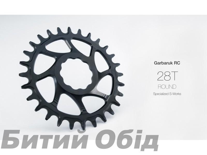 Звезда Garbaruk круг (ROUND) Direct Mount Specialized S-Works фото, купить, киев, запорожье