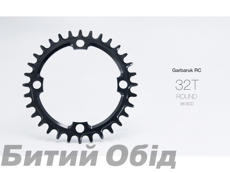 Звезда Garbaruk круг (ROUND) 96 BCD (Symmetrical for Shimano Compact Triple) фото, купить, киев, запорожье