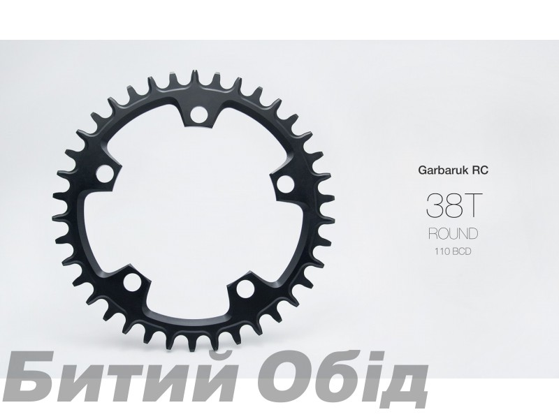 Звезда Garbaruk круг (ROUND) 110 BCD (5 бонок) фото, купить, киев, запорожье