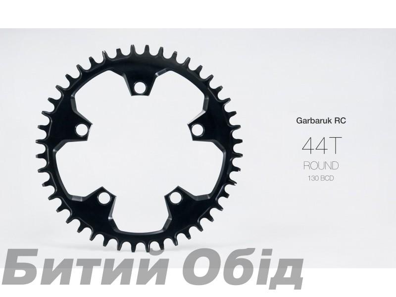 Звезда Garbaruk круг (ROUND) 130 BCD (5 бонок) фото, купить, киев, запорожье