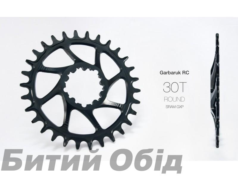 Звезда Garbaruk круг (ROUND) Direct Mount SRAM GXP фото, купить, киев, запорожье