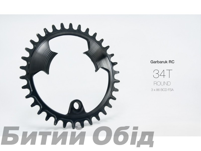 Звезда Garbaruk круг (ROUND) 86 BCD (FSA 3 bolt) фото, купить, киев, запорожье