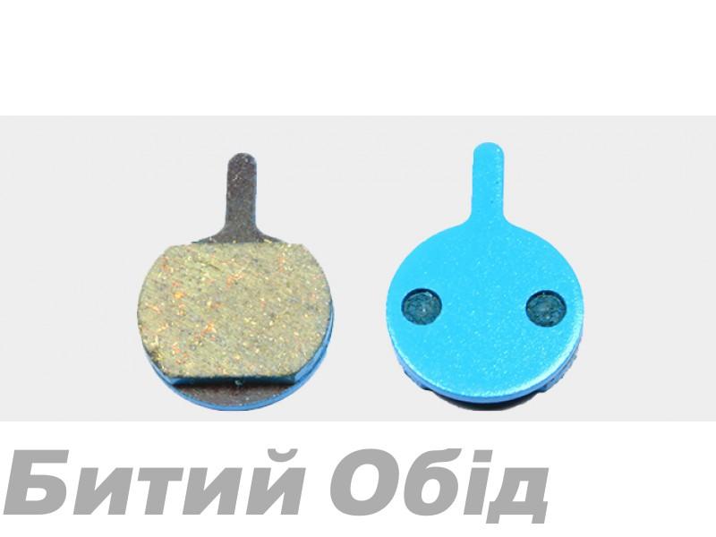 Тормозные колодки дисковые Sheng-An Magura Louise/Clara (BP-017)