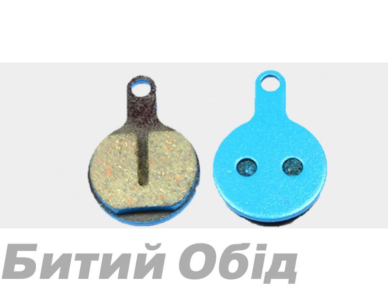 Тормозные колодки дисковые Sheng-An Tektro Lyra BP-016 фото, купить, киев, запорожье