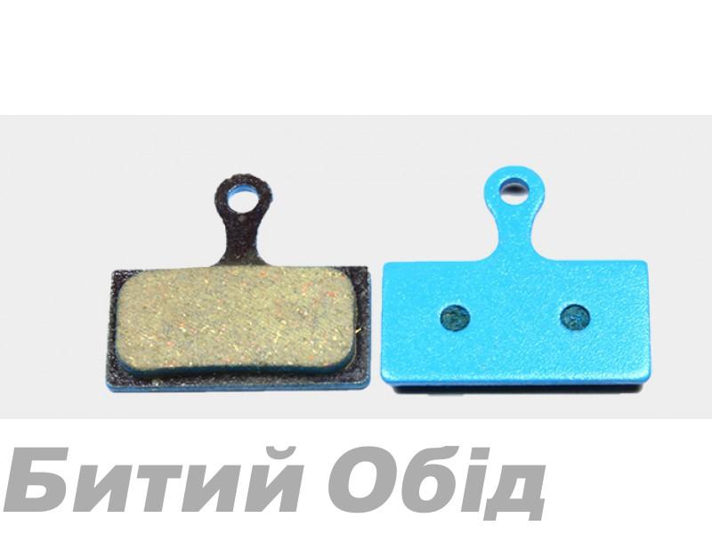 Тормозные колодки дисковые Sheng-An новый XTR BP-010 фото, купить, киев, запорожье