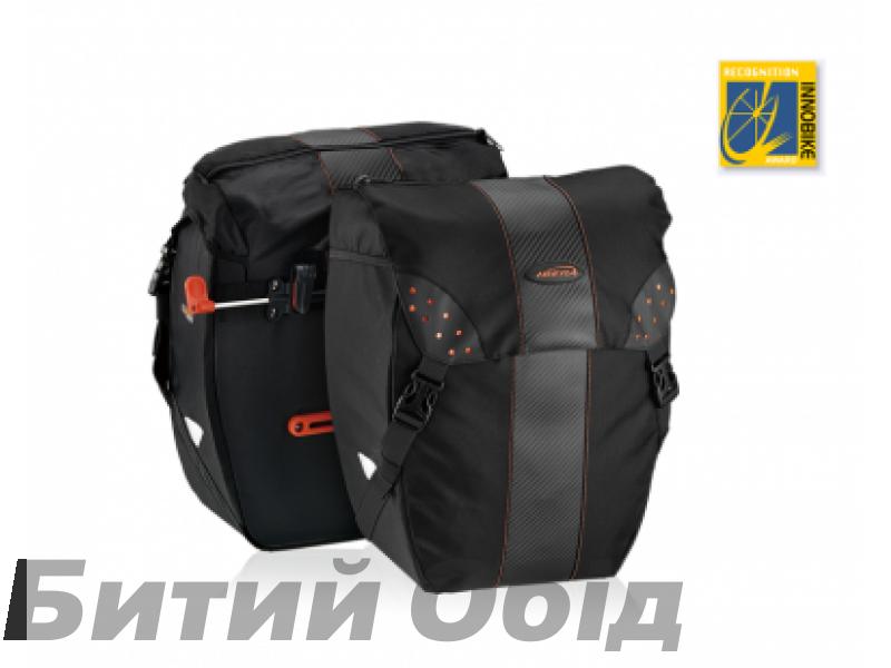 Сумка Ibera IB-BA9Set на багажник (пара) фото, купить, киев, запорожье