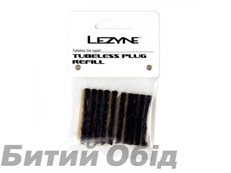 Жгут для ремонта бескамерной покрышки Lezyne TUBELESS PLUG RERILL фото, купить, киев, запорожье