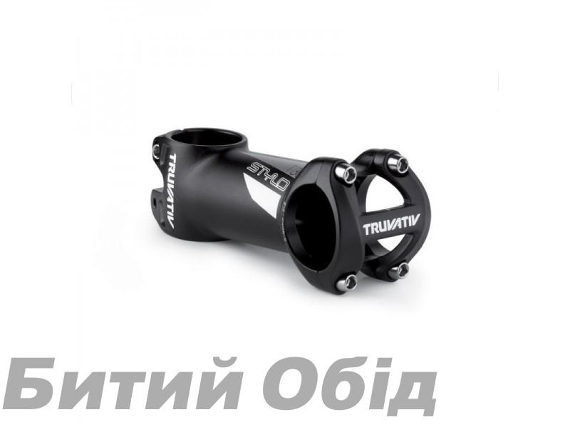 Вынос TRUVATIV STYLO T30