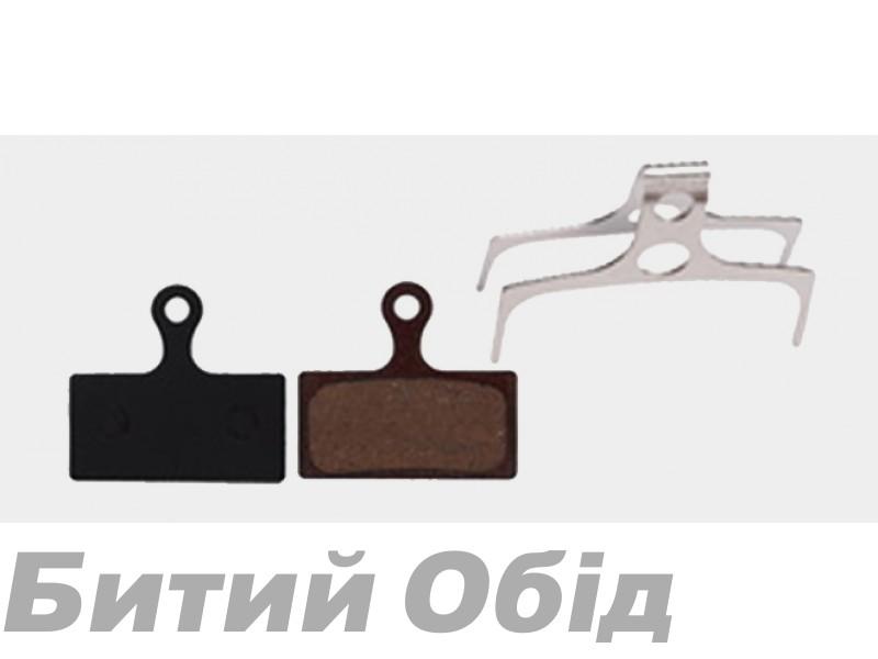 Тормозные колодки дисковые b10 Shimano XTR 2011 (BPN-635) organic